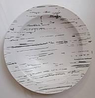 """Тарелка круглая глубокая """"Светлый камень"""" 255 мм Helios G1605"""