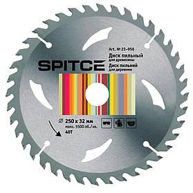 Диск пильный Spitce для дерева с адаптером 40Т 250 х 32/30 мм (22-956)