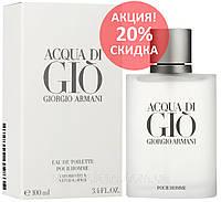 ✅ Мужская туалетная вода Armani Acqua di Gio Pour Homme 100 ml (Армани Аква ди Джио Пур Хом) ✅