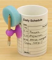 Кружка - Органайзер, Кружка - Органайзер, Оригинальные чашки и кружки