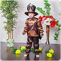 Карнавальный костюм ЖУКА для мальчика