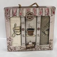 Набір кухонних рушників 3 шт Туреччина колір і малюнок Кави