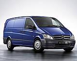 Ворсовые коврики Mercedes-Benz Vito (W639) 2003-2014 CIAC GRAN, фото 10