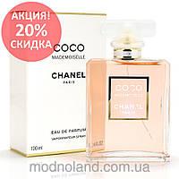 Женская парфюмированная вода Chanel Coco Mademoiselle 100 ml (Шанель Коко Мадмазель)