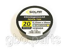 Ізолента ПВХ 20м х 0,13 мм х 19мм чорна вогнетривка Solar
