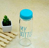 Бутылка My bottle голубая, Бутылочки для воды, Пляшка My bottle блакитна