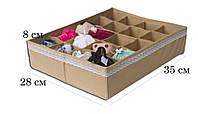 Комплект органайзеров из 2 шт (Бежевый), Комплект органайзеров з 2 шт (Бежевий), Органайзеры для вещей и обуви