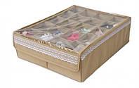 Комплект органайзеров из 3 шт с крышкой (Бежевый), Комплект органайзерів з 3 шт з кришкою (Бежевий), Органайзеры для вещей и обуви
