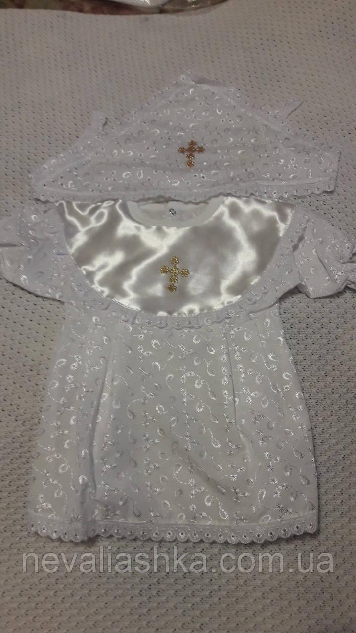Крестильная платье  раз.62-68  Украина