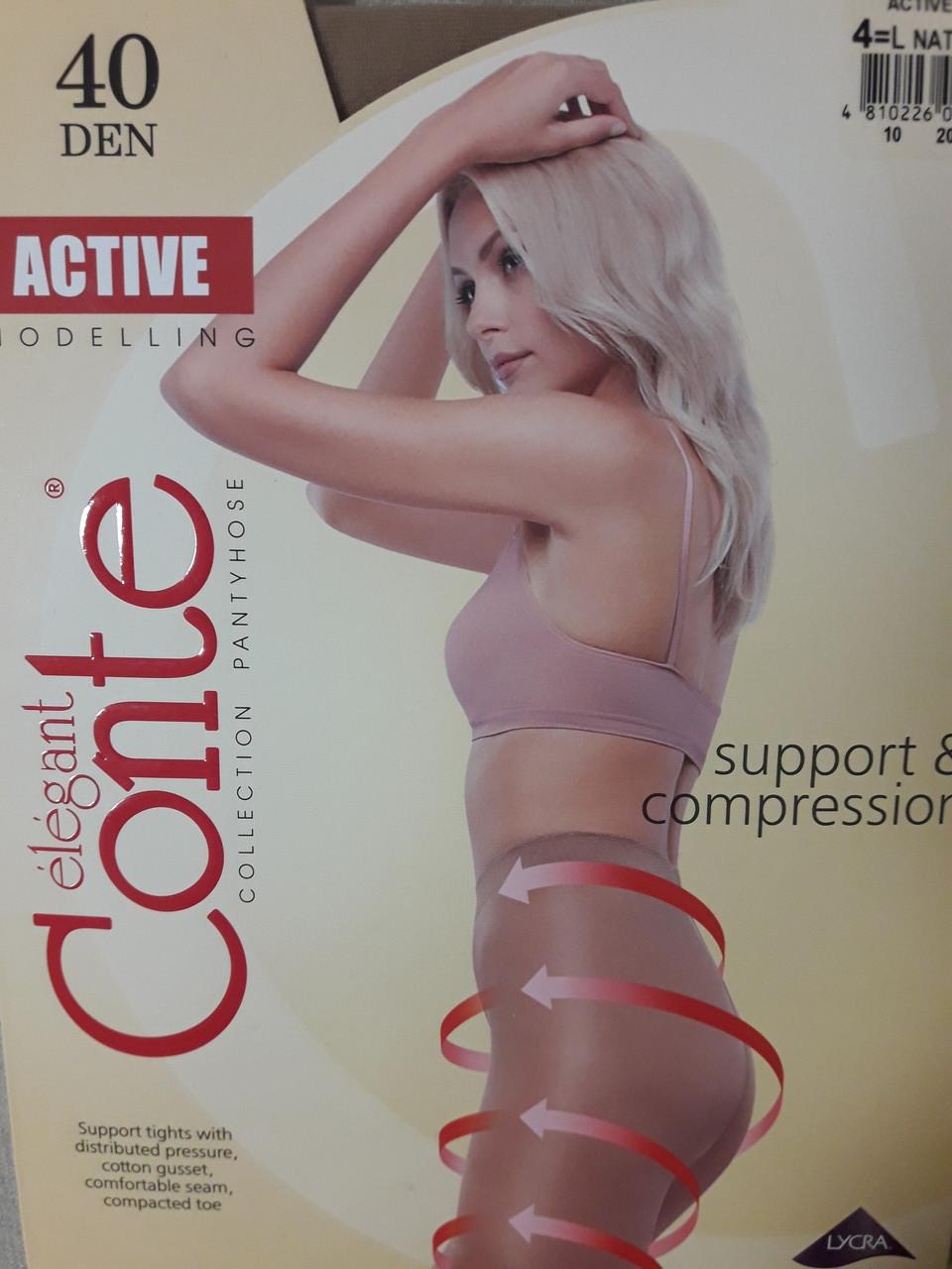 Колготки Conte ACTIVE (утяжка) 40 den