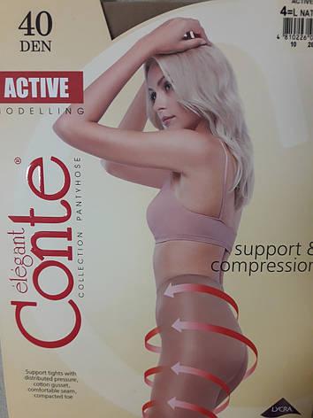 Колготки Conte ACTIVE (утяжка) 40 den, фото 2