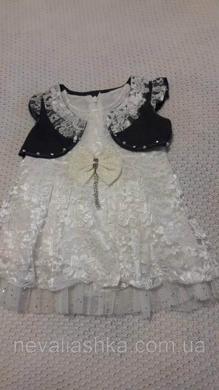 Крестильная платье  раз.74-80 Украина