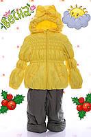 """Демисезонный костюм  модель """"Крошка""""  однотонный  светло желтый, фото 1"""