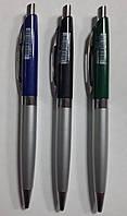 Ручка Winning шариковая автомат 2060А синяя 0,7мм