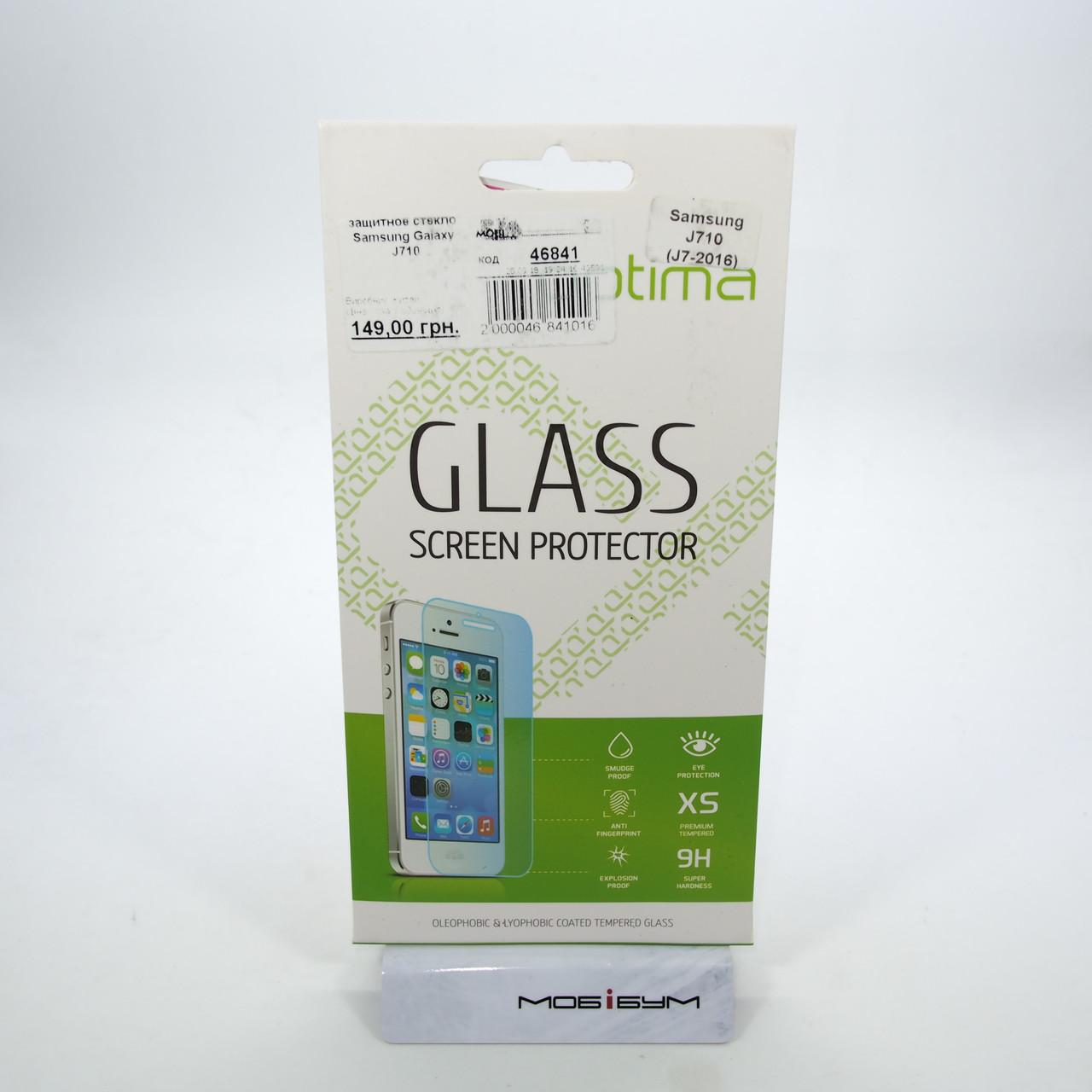 Защитное стекло Samsung Galaxy J710
