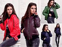 Куртка бомбер супер цвет! 42 44 46, фото 1