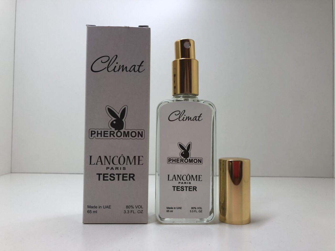 Женский мини-парфюм Lancome Climat с феромонами (Ланком Клима) 20e1d3b0f9094