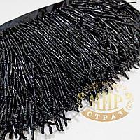 Стеклярусная тесьма, цвет Black, высота 10 cм*1м