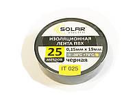 Изолента ПВХ 25м х 0,15мм х 19мм черная огнеупорная Solar