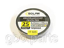 Ізолента ПВХ 25м х 0,15 мм х 19мм чорна вогнетривка Solar