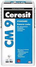 CERESIT СМ 9 Клей для керамической плитки Standard, мішок 25 кг