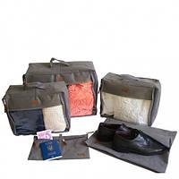 Набор дорожных сумок 5 шт (серый), Набір дорожніх сумок 5 шт (сірий), Органайзеры для вещей и обуви