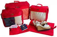 Набор дорожных сумок 5 шт (красная), Набір дорожніх сумок 5 шт (лазур), Органайзеры для вещей и обуви