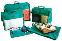 Набор дорожных сумок 5 шт (лазурь), Організатор для взуття на 6 пар (бежевий), Органайзеры для вещей и обуви
