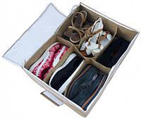 Органайзер для обуви на 6 пар (бежевый), Органайзер для взуття на 6 пар (бежевий), Органайзеры для вещей и обуви
