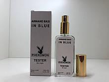 Мужской парфюм Armand Basi in Blue тестер с феромонами ОАЭ 65 ml (реплика)