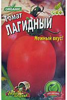 Томат Лагидный