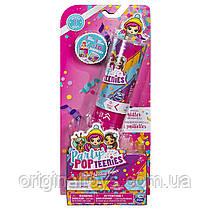 Игровой набор Party Popteenies двойная хлопушка сюрприз Double Surprise Popper Spin Master