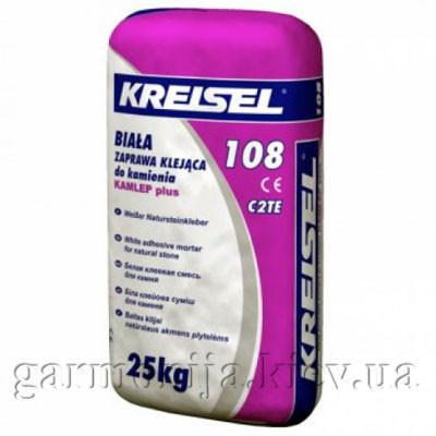Клей для мрамора KREISEL 108 NATURSTEIN, 25 кг