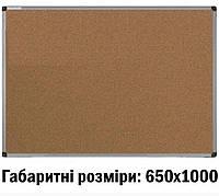 Коркова дошка 650х1000