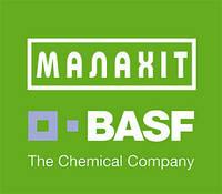BASF Фунгицид Малахит