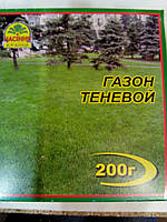 Газон теневой 200г