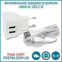 Зарядное устройство для iPhone, LDNIO DL-AC63 2.4A, 2 разъема USB, с кабелем Lightning