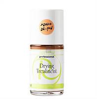 Drying Treatment with Make-Up / Підсушуючий засіб для жирної шкіри з тонуючим ефектом