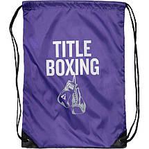 Спортивная сумка-мешок TITLE Boxing TBAG23, фото 3