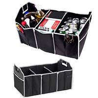 Органайзер в багажник Grand, Подарункова коробка White 28х28х15 см, Все для авто