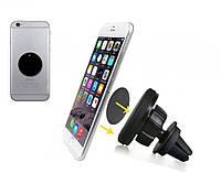 Магнитный держатель для телефона в машину, Магнітний тримач для телефону в машину, Все для авто