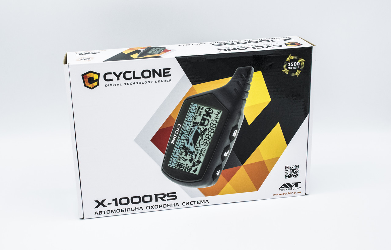Автосигнализация с дистанционным запуском двигателя Cyclone X-1000 сигнализачия на авто Cyclone X-1000