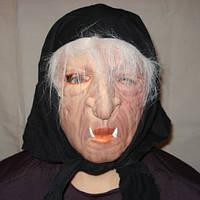 Резиновая маска Баба Яга, Гумова маска Баба Яга, Карнавальные маски