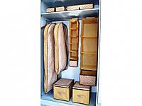 Подвесной органайзер на 4 секции, Підвісний органайзер на 4 секції, Органайзеры для вещей и обуви