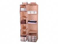 Подвесной коричневый органайзер на 6 секций, Підвісний коричневий органайзер на 6 секцій, Органайзеры для вещей и обуви