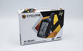 Автосигнализация с обратной связью Cyclone X-300 сигнализачия на авто Cyclone X-300