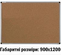 Коркова дошка 900х1200