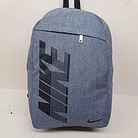 Рюкзак большой. МЕЛАНЖ. Реплика, фото 1