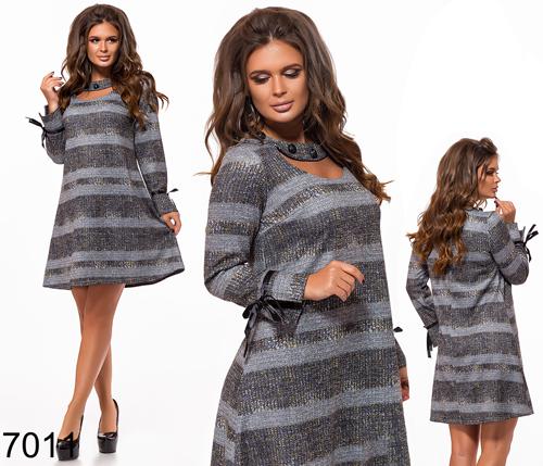 Платье в полоску с люрексом (серый) 827011