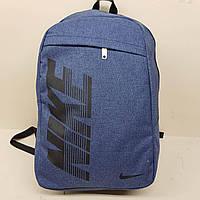 Рюкзак большой, МЕЛАНЖ, рюкзаки оптом, рюкзаки спортивные оптом,школьные рюкзаки, сумка оптом,реплика